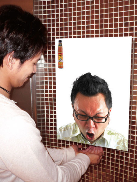 face-blow.jpg