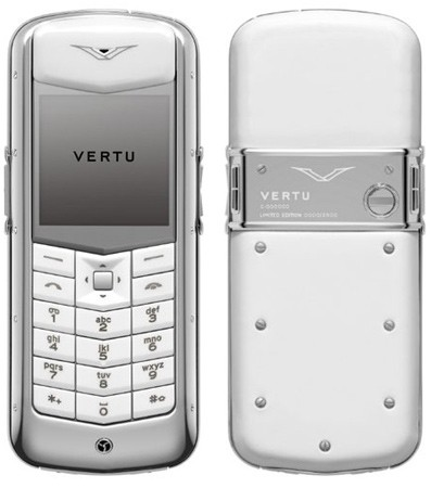 2-20-09-vertu-constellation